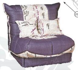Соната 2 кресло-кровать